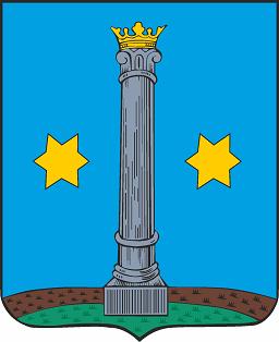 герб города Коломна